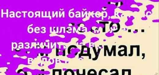 _att_k0wch7n31SA_attachment