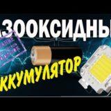 _att_Xmjtmt9osXI_attachment